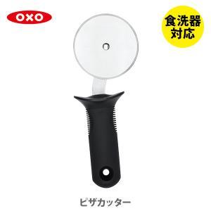 OXO オクソー ピザカッター