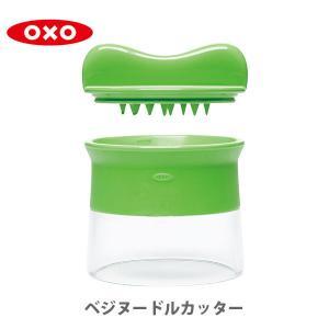 ベジヌードルカッター OXO オクソー 11151300 ベジ麺が簡単に作れる スパイラルカッター 野菜パスタ 野菜ヌードル toolandmeal