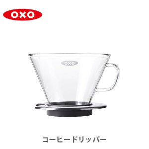 OXO オクソー ガラスコーヒードリッパー 11207100|toolandmeal