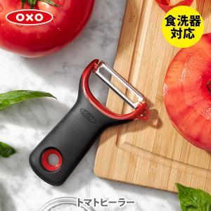 トマトピーラー ミニ オクソー OXO 11259000|toolandmeal