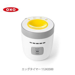 OXO オクソー エッグタイマー 11243500|toolandmeal