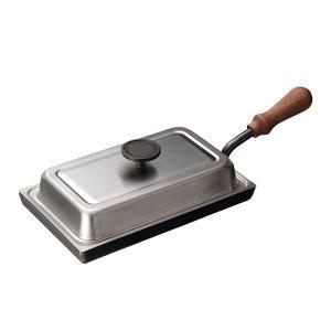 鉄板小 蓋付き 大人の鉄板 オークス AUX OTS8100|toolandmeal