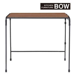 AUX オークス BOW ボウ レンジラック BWS8201|toolandmeal