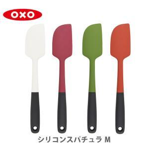 OXO オクソー シリコンスパチュラ M|toolandmeal