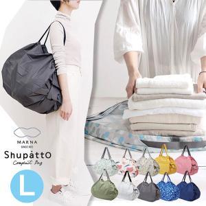 折りたたみバッグ マーナ シュパット L MAR...の商品画像