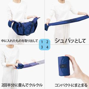 折りたたみバッグ マーナ シュパット L MA...の詳細画像1