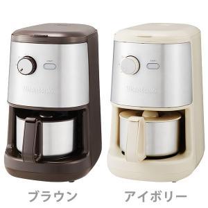 ビタントニオ 全自動コーヒーメーカー VCD-200-B VCD-200-I Vitantonio|toolandmeal