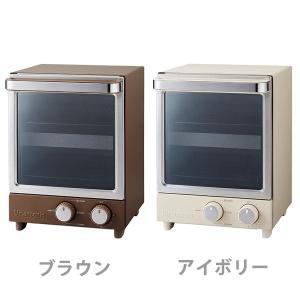 ビタントニオ 縦型オーブントースター VOT-20-B VOT-20-I Vitantonio|toolandmeal
