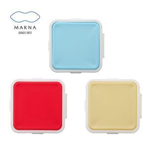 MARNA マーナ ぴたっとランチケース|toolandmeal