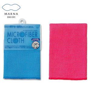 マーナ MARNA マイクロファイバークロス|toolandmeal