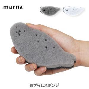 マーナ MARNA あざらしスポンジ|toolandmeal