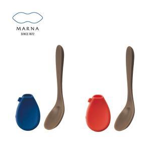 マーナ MARNA スープジャーのためのランチスプーン|toolandmeal