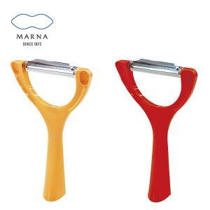 マーナ MARNA お料理はかどるくるりんピーラー toolandmeal