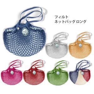100%綿で作られたネットバッグです。 軽く、伸縮性に優れ丈夫という特長に加え、様々な用途で使用でき...