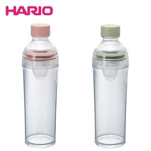 水筒 フィルターインボトル ポータブル ハリオ HARIO 持ち運べる!|toolandmeal
