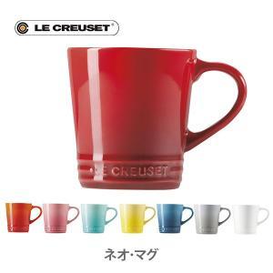LE CREUSET ルクルーゼ(ル・クルーゼ) ネオ・マグ ルクルーゼ 日本正規代理店品|toolandmeal