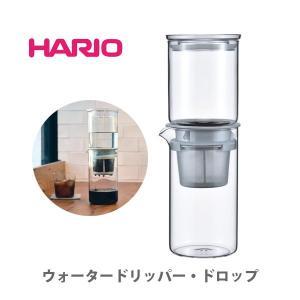 HARIO ハリオ ウォータードリッパー・ドロップ WDD-5-PGR toolandmeal