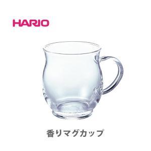 HARIO ハリオ 香りマグカップ 330ml HKM-1T toolandmeal