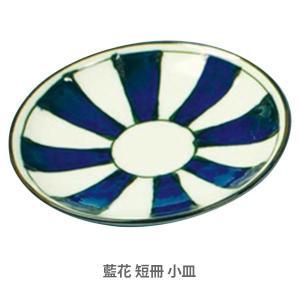 ワールドクリエイト 藍花 短冊 小皿 13827|toolandmeal