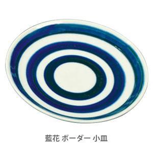ワールドクリエイト 藍花 ボーダー 小皿 13830|toolandmeal