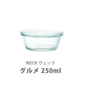 WECK ウェック GOURMET グルメ 250ml WE-750