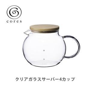cores コレス クリアガラスサーバー 4カップ C514|toolandmeal