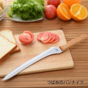 つばめのパンナイフ A-77028 パン切り包丁 ブレッドナイフ 日本製 燕市 アウトドア ▼