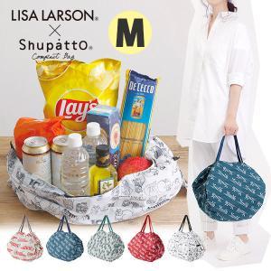 LISA LARSONxShupatto シュパット リサラーソン エコバッグ M マーナ MARNA Shupatto コンパクトバッグ 一気に畳める 折りたたみ 軽量 ポケットサイズ 肩掛け|TOOL&MEAL