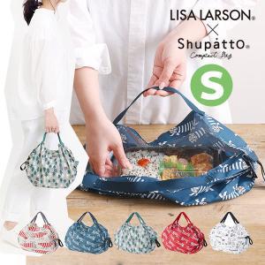 LISA LARSONxShupatto シュパット リサラーソン エコバッグ S マーナ MARNA Shupatto コンパクトバッグ コンビニサイズ 一気に畳める エコ 折りたたみ 軽量|TOOL&MEAL