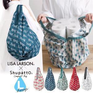 LISA LARSONxShupatto シュパット リサラーソン エコバッグ Drop ドロップ L MARNA マーナ コンパクトバッグ Shupatto 折りたたみ タテ型 ポケットサイズ 肩掛け|TOOL&MEAL