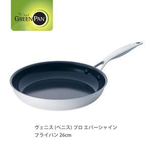 フライパン 26cm グリーンパン ヴェニス プロ エバーシャイン GREENPAN CC001071-001|toolandmeal