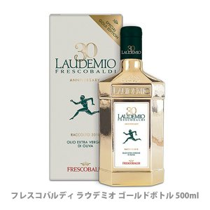 エキストラヴァージン・オリーブオイル フレスコバルディ ラウデミオ ゴールドボトル 500ml 8100102901 (30周年記念ゴールドボトル)|toolandmeal