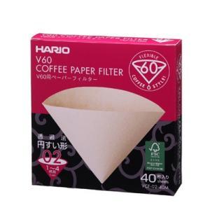 ハリオ HARIO V60用 ペーパーフィルターみさらし(無漂白)02 VCF-02-40M|toolandmeal