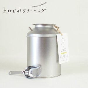とみおかクリーニング オリジナル洗濯洗剤プラス(ミルク缶入り)900g HT-01-1001 ▼ toolandmeal