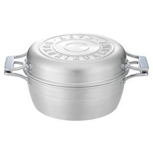 北陸アルミニウム ハモン しろがね 21cm A-2033 両手鍋 アルミ鋳造琺瑯鍋 無水調理 HOKURIKUALUMI HAMON (IH対応)|toolandmeal