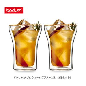 bodum ボダム ASSAM アッサム ダブルウォールグラス 0.25L (2個セット) 4556-10 toolandmeal