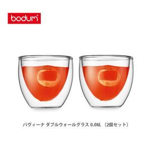 bodum ボダム PAVINA パヴィーナ ダブルウォールグラス 0.08L (2個セット) 4557-10 toolandmeal