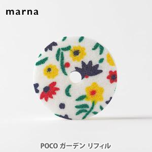 マーナ MARNA POCO ポコ ガーデン キッチンスポンジ(リフィル・吸盤なし) K033|toolandmeal