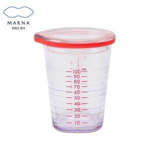 マーナ MARNA ドレッシング計量カップ 100ml K678|toolandmeal