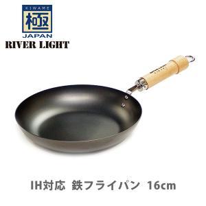 フライパン 鉄 極めジャパン 極ジャパン 16cm リバーライト 極JAPAN 極 J1216 日本製 ROOTS ルーツ toolandmeal