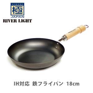 極JAPAN キワメジャパン フライパン18cm 極ROOTS キワメルーツ がリニューアル!