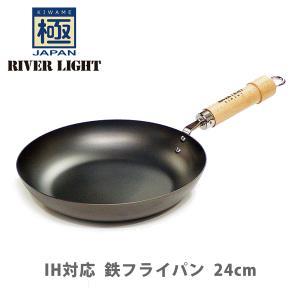 極JAPAN キワメジャパン フライパン24cm 極ROOTS キワメルーツ がリニューアル!