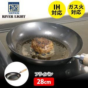 極JAPAN キワメジャパン フライパン28cm 極ROOTS キワメルーツ がリニューアル!