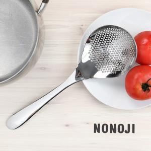 ののじ ネイキッド NONOJI NAKED パンチングスプーン シルバー LTM-H01m toolandmeal