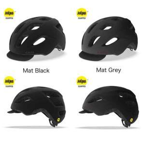 GIRO ジロ CORMICK MIPS コーミックミップス【ヘルメット】【シティライド】【通勤・通学】【フリーサイズ】|toolate