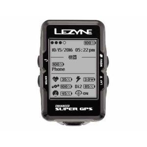 LEZYNE レザイン SUPER GPS【サイクルコンピュータ】【USB充電】【自転車】【日本国内正規販売モデル】【スマートフォン連動】【ナビゲーション】|toolate
