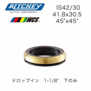 RITCHEY リッチー WCS DI LOWER【自転車】【ヘッドセット】【アッパー】|toolate