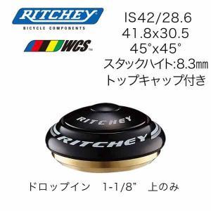 RITCHEY リッチー WCS DI UPPER【自転車】【ヘッドセット】【アッパー】|toolate