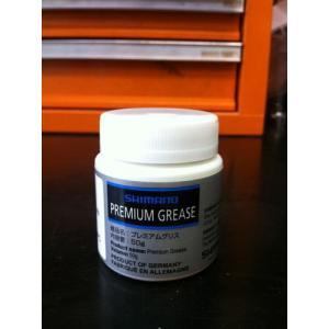 SHIMANO シマノ PREMIUM GREASE 50g プレミアムグリス 50g【メンテナンス】【どこでも使える】 toolate