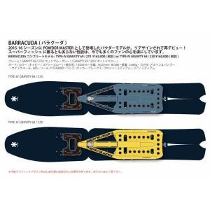 Snowmoto スノーモト Barracuda comp Gravity 69/270 マットブルーグレー【スノーモト】【完成車】【パウダー】【未組立発送】|toolate
